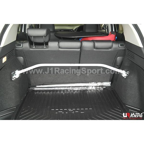 Rear Bar (2Point)